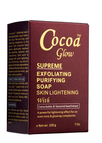 Cocoa Glow Supreme Exfoliating Purifying Soap Skin Lightening 7 oz.