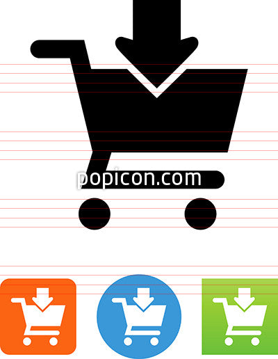 Shopping Cart With Downward Arrow Icon