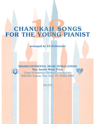 Chanukah Songs For The Young Pianist
