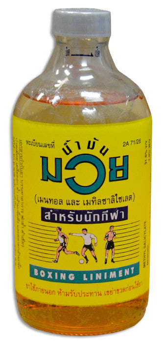 Thai Boxing Linament Oil small