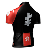 Hong Kong World Cycling Jersey