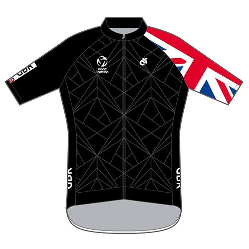 Great Britain Performance+ Jersey