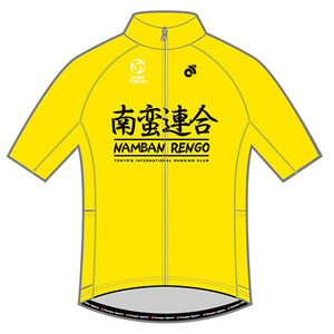 Namban Performance Ultra Race Top Yellow