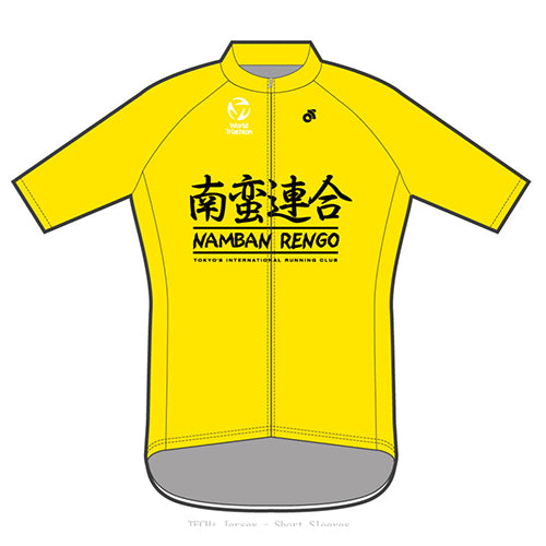 Namban Tech+ Cycling Jersey Yellow