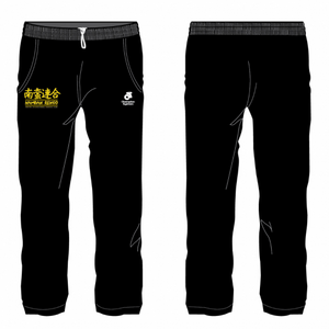 Namban Windguard Pants