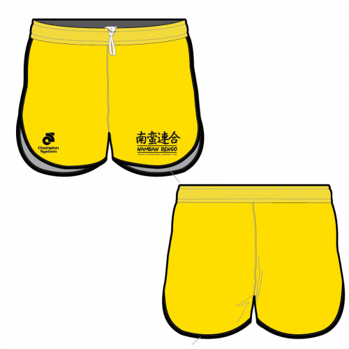 Namban Race Shorts - Yellow