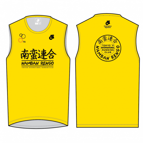 Namban Sleeveless Run Top - Yellow