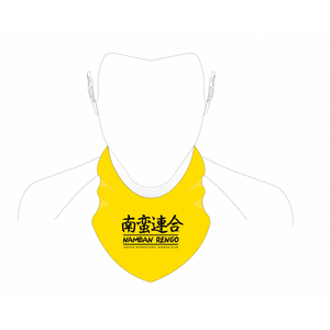 Namban Performance Warmer Yellow
