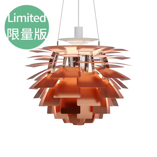 Louis Poulsen PH Artichoke Lamp in Copper / Rose 125th Limited Edition 保羅漢寧森系列 葉果造型 吊燈 - 125th 週年紀念特別版