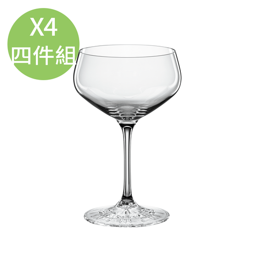 Spiegelau Perfect Serve Collection Cocktail Glasses 4pcs, 美好服務系列 雞尾酒杯 4 件式禮盒