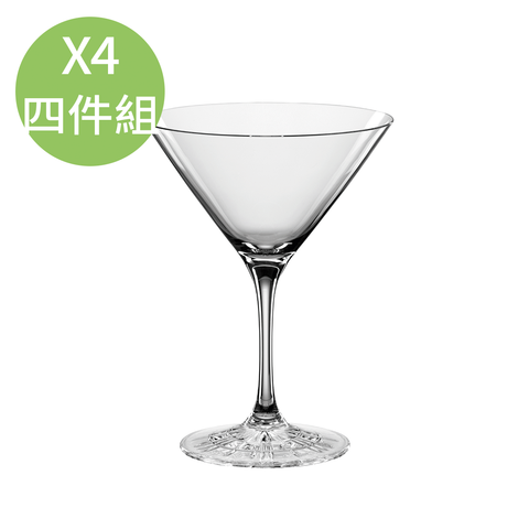 Spiegelau Perfect Serve Collection Martini Glasses 4pcs, 美好服務系列 馬丁尼酒杯 4 件式禮盒