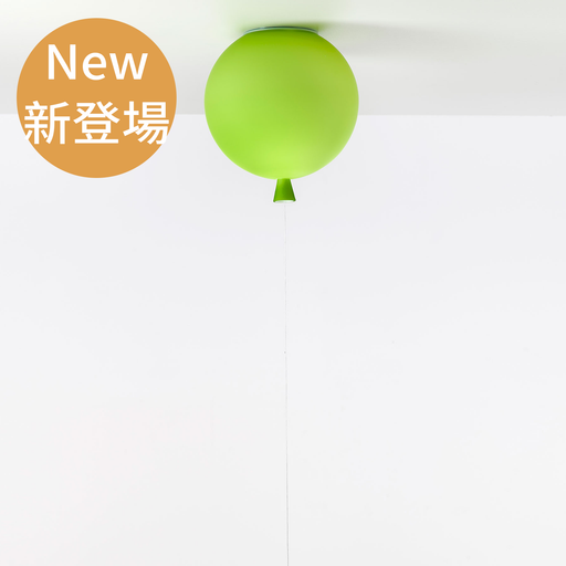 Brokis Memory Ceiling Lamp 30cm Matt Surface PC877 回憶氣球 玻璃頂燈 中尺寸 - 霧面款