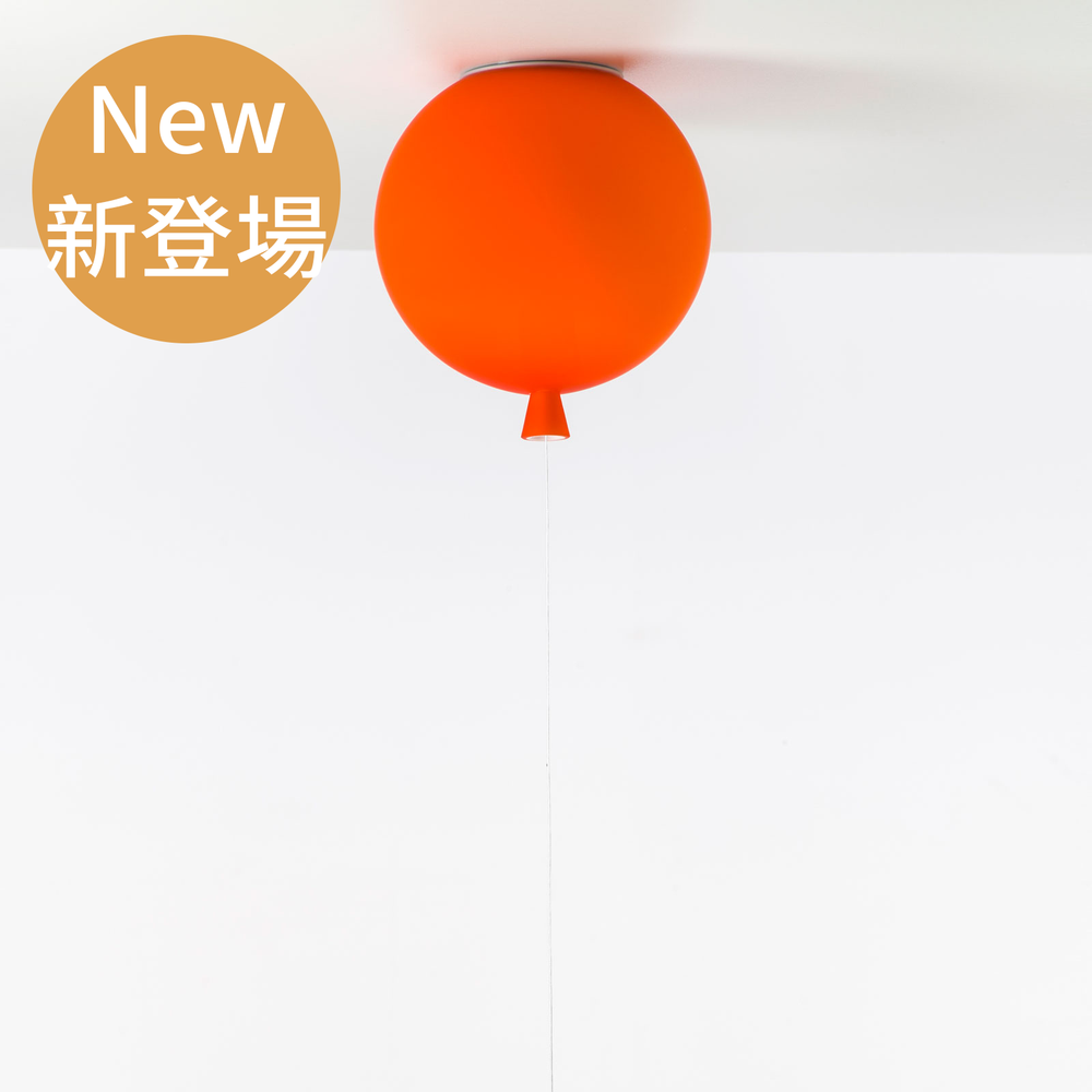 Brokis Memory Ceiling Lamp 40cm Matt Surface PC876 回憶氣球 玻璃頂燈 大尺寸 - 霧面款
