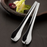 Carl Mertens Halm Salad Servers 沙拉匙 兩件組