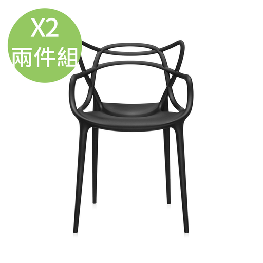 Kartell Masters Armchair Set of 2 大師 扶手椅 兩張組