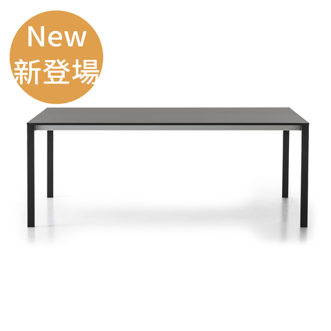 Kristalia be-Easy Extensible Dining Table 新式極簡 奈米 可延伸餐桌