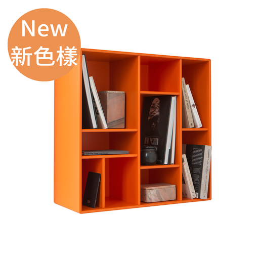 Montana Compile Small Bookshelf with Decorative Divisions 迷宮系列 九格 壁面收納系統 - 壁掛式