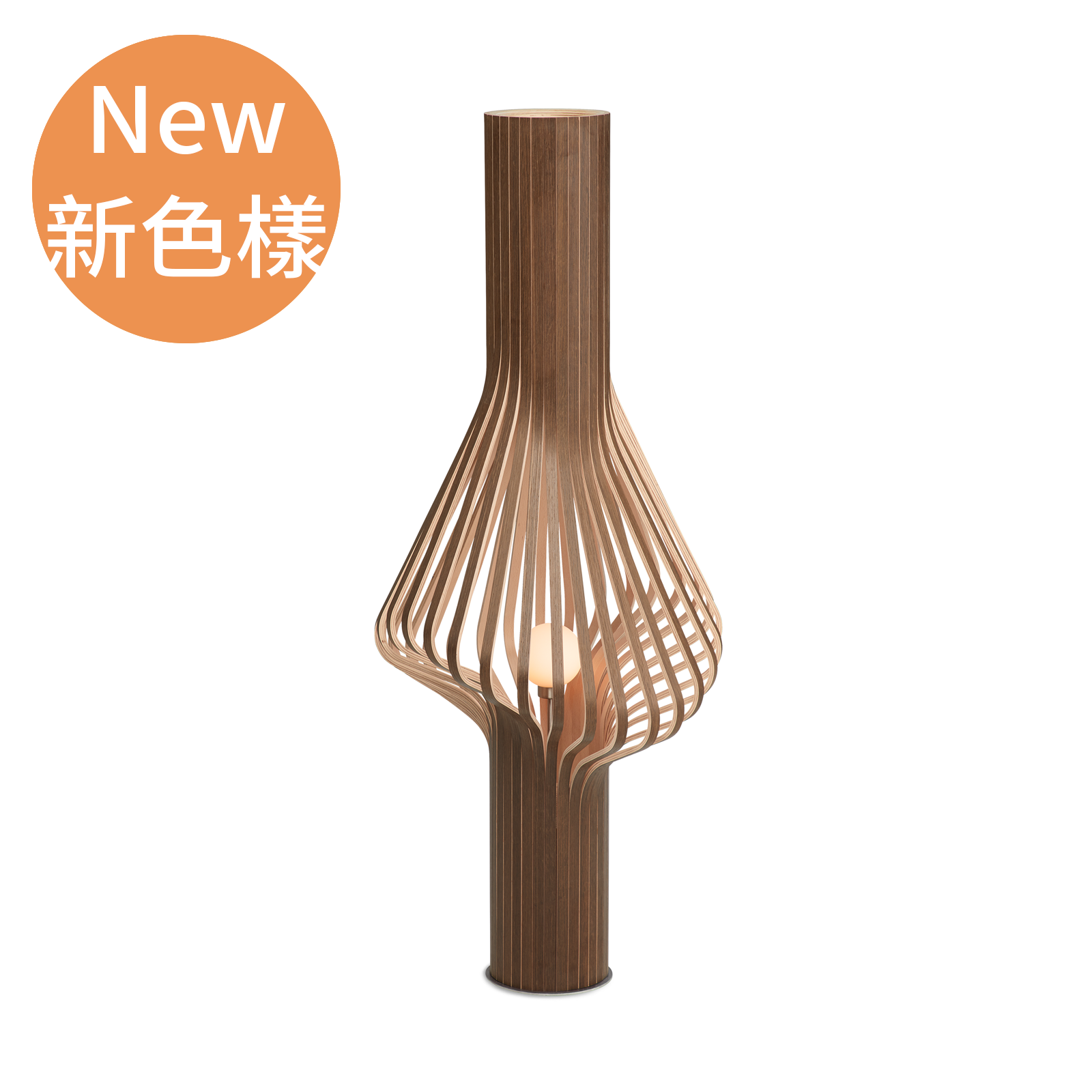 Northern Diva Floor Lamp H120cm 帝瓦 曲折立燈