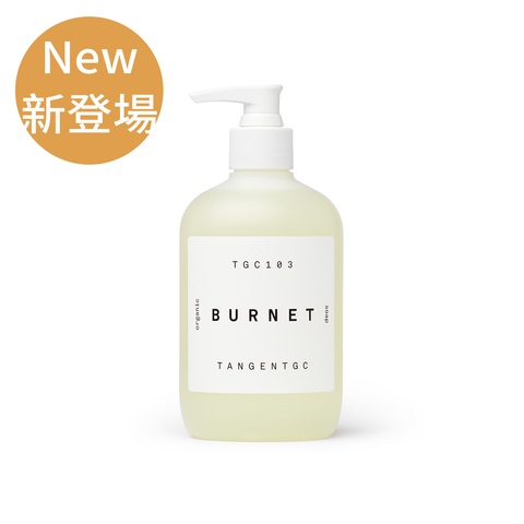 廠商暫缺貨 TangenTGC Burnet Organic Soap TGC103 350ml《草本愉身》瑞典香水洗手沐浴系列 草本香味 天然有機 洗手乳 / 沐浴乳