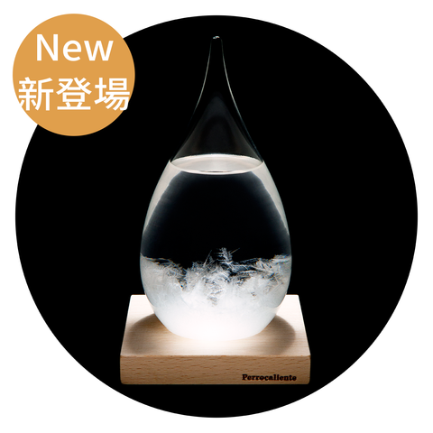 Perrocaliente Tempo Drop / Storm Glass 玻璃 天氣瓶 標準版