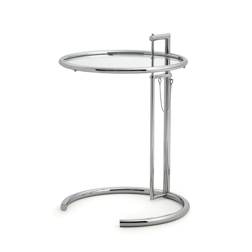 ClassiCon E1027 Adjustable Table 伊琳 可調式 邊桌