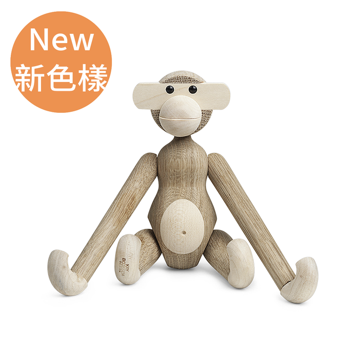 Rosendahl Kay Bojesen, Monkey in Small 動物木偶系列 小猴子