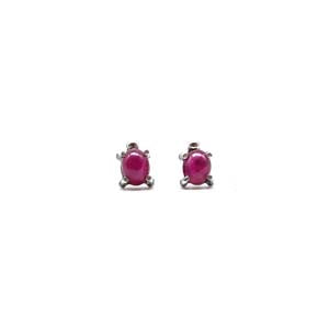 Single Stone Stud Earrings: Ruby