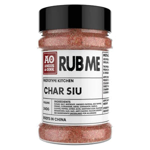 CHAR SIU SEASONING 200G