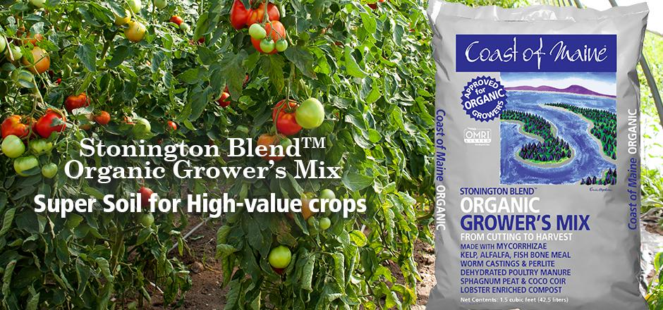 Stonington Blend™ Super Soil