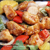 Classic Spicy Orange Chicken Recipe Image