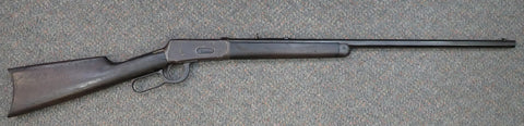 Winchester Model 1892 32-40 WCF (24904)