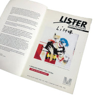 LISTER, YOU CALL THAT A BACK RUB - SIGNED EXHIBITION BOOK