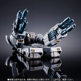 MechaGodzilla Bandai Tamashii Nations S.H. MonsterArts Ohrai Noriyoshi Version - Collectors Row Inc.