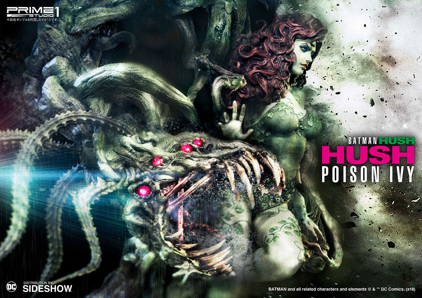 Batman: Hush Poison Ivy Statue