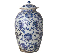 Blue and White Grape Temple Jar