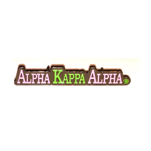 Alpha Kappa Alpha Lapel Pin