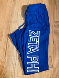 Zeta Lounge Wear Sets