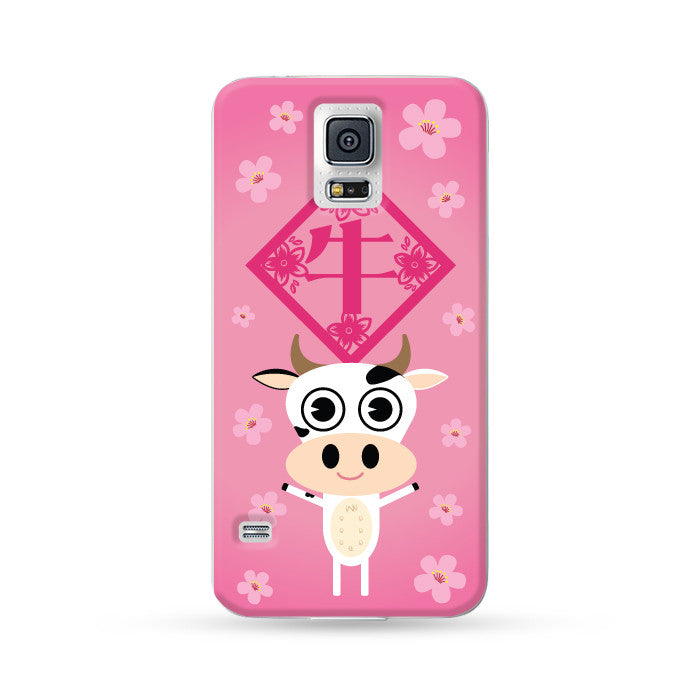 Samsung Galaxy Case Chinese Zodiac Buffalo Flower Pink | Ultra-case.com