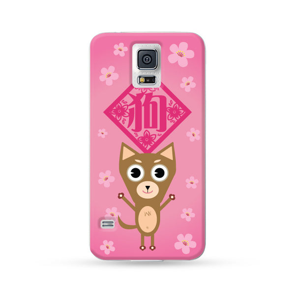 Samsung Galaxy Case Chinese Zodiac Dog Flower Pink | Ultra-case.com