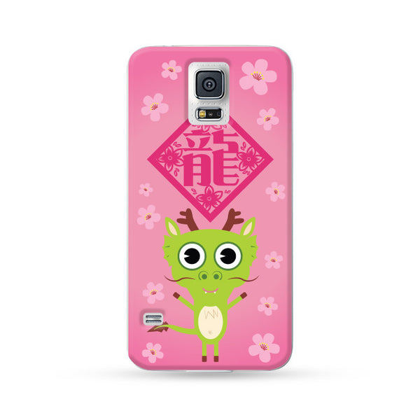 Samsung Galaxy Case Chinese Zodiac Dragon Flower Pink | Ultra-case.com