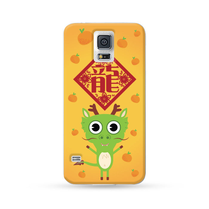 Samsung Galaxy Case Chinese Zodiac Dragon Mandarin Orange | Ultra-case.com