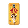 Samsung Galaxy Case Chinese Zodiac Horse Mandarin Orange | Ultra-case.com