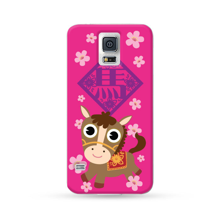 Samsung Galaxy Case Chinese Zodiac Horse Special Pink | Ultra-case.com