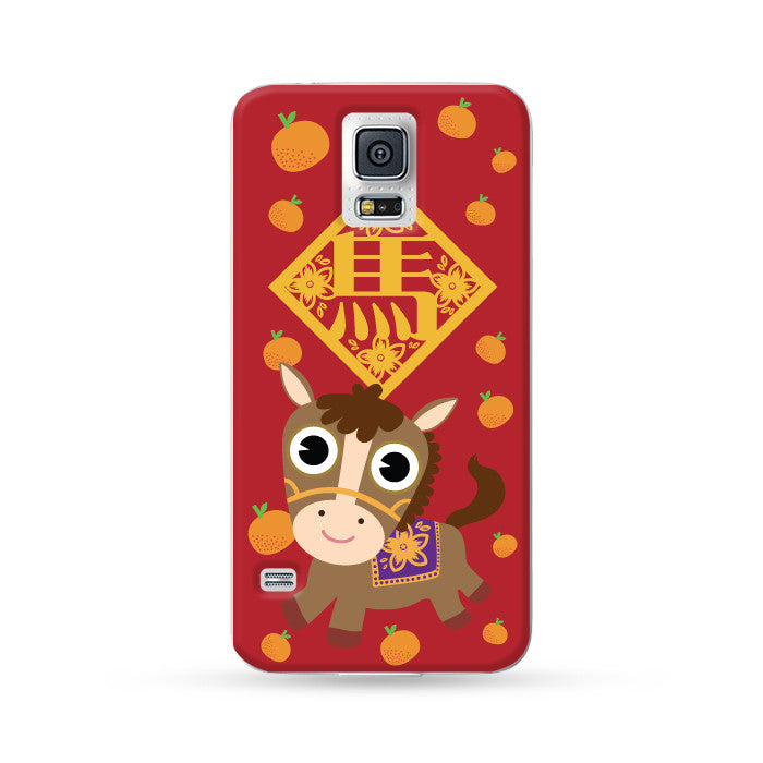 Samsung Galaxy Case Chinese Zodiac Horse Special Red | Ultra-case.com