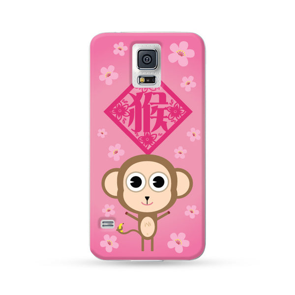Samsung Galaxy Case Chinese Zodiac Monkey Flower Pink | Ultra-case.com