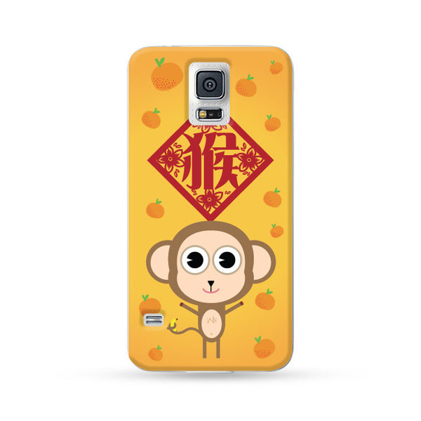 Samsung Galaxy Case Chinese Zodiac Monkey Mandarin Orange | Ultra-case.com