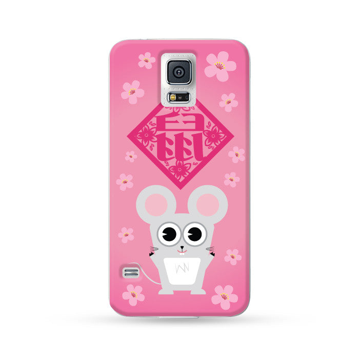 Samsung Galaxy Case Chinese Zodiac Mouse Flower Pink | Ultra-case.com