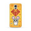 Samsung Galaxy Case Chinese Zodiac Mouse Mandarin Orange | Ultra-case.com