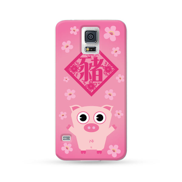 Samsung Galaxy Case Chinese Zodiac Pig Flower Pink | Ultra-case.com