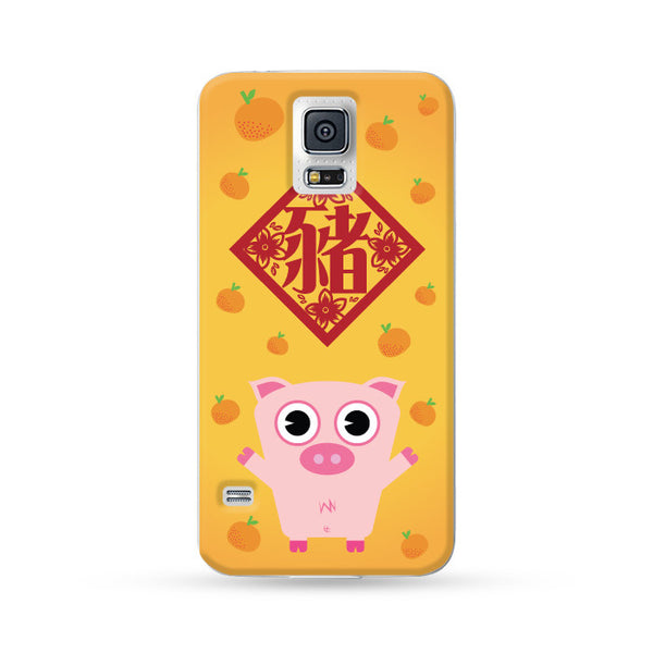 Samsung Galaxy Case Chinese Zodiac Pig Mandarin Orange | Ultra-case.com